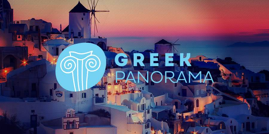 GREEK PANORAMA